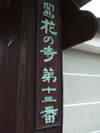 2009_07050025