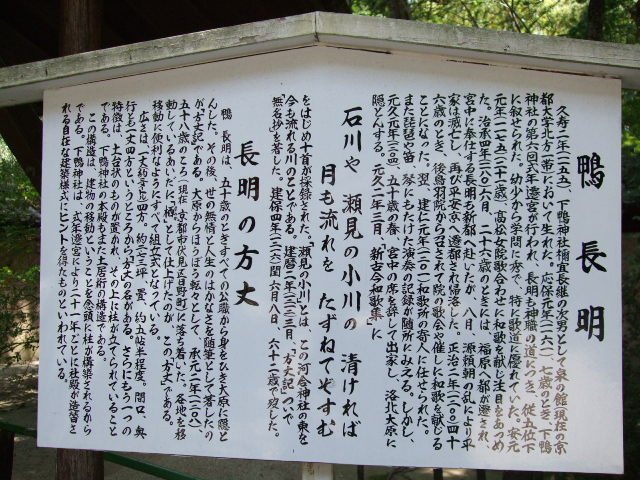 2009_08270010