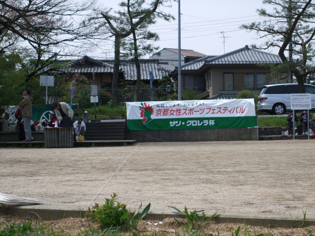 2010_04180055