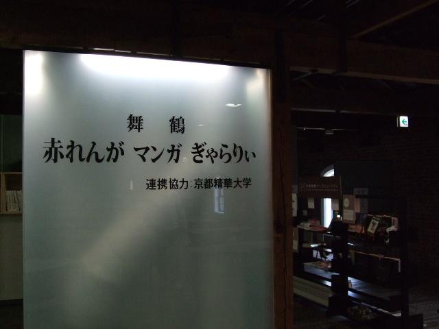 2010_05020021
