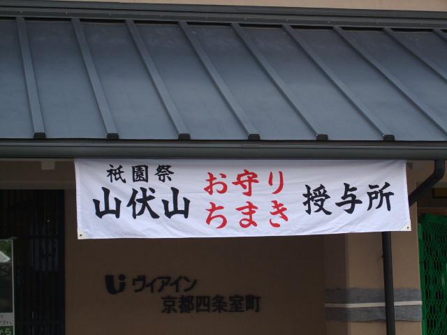 2010_07100028