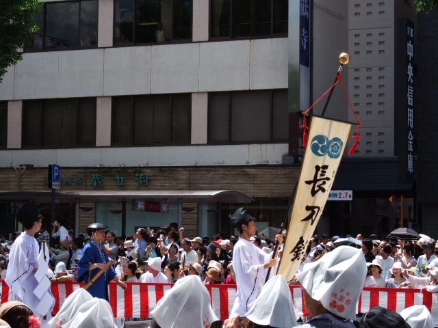 2010_07170008