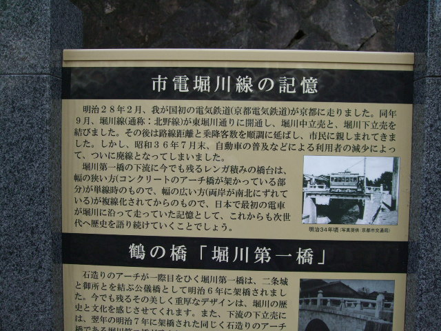 2010_08110021