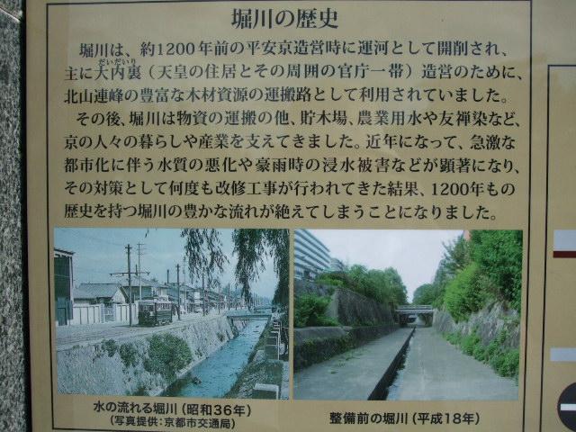 2010_08110032