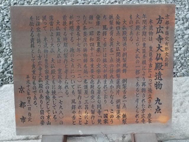 2010_09020022
