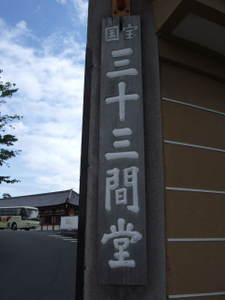 2010_09020009
