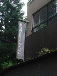 2010_09200002