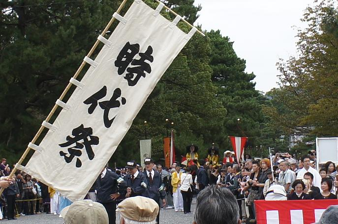 2010_10220055